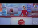 Новости 24 часа за 06 00 03 08 2017