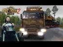 Рейс длиной в 3000км на Юг Сибири на Камазе День 6 Euro Truck Simulator 2 Fanatec CSL Elite