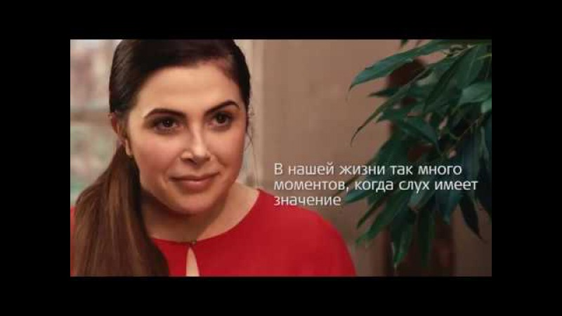 The importance of hearing in life's great moments: World Hearing Day 2017 (Russian)