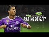 Cristiano Ronaldo ● Top 10 Performances 2016/17   WhoScored.com Ratings