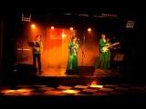 Фолк рок группа Аркаим - Беги - Выступление на Дне Св.Патрика