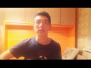 Arctic Monkeys - Fluorescent Adolescent cover by Nurbo