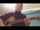 The Arctic Monkeys - Wanna be yours cover by Nurbo