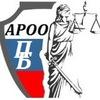 Правовая безопасность бизнеса | Астрахань