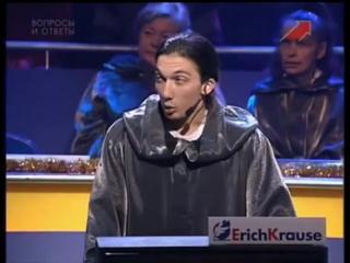Своя игра (НТВ, 29.12.2002) Сезон 3 выпуск 115