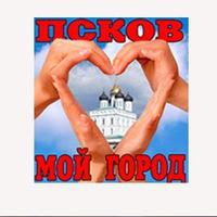 pskov_simvol_russia