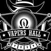 Vapers Hall