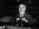 Чарли Чаплин - Танец с булочками
