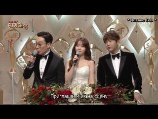 [RUS.SUB] SBS SAF Drama Awards 2016.12.31 ~ Ежегодная кинопремия ~ Часть 1