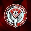 Футбольный клуб «АМКАР» Пермь