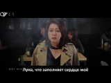 Рус.саб. HONG JIN YOUNG, DIA, KIM YON JA - You are my flower