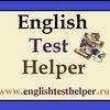 Контрольная работа по английскому языку на заказ