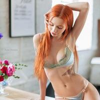 Аделина Ирина