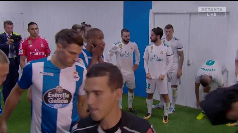Чемпионат Испании 2017-18 / Primera Division / 1-й тур / Депортиво (Ла-Корунья) – Реал Мадрид (Мадрид)