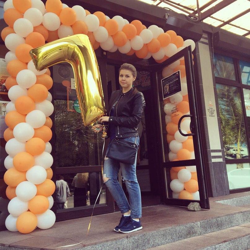 Анастасия Назарук | Мытищи