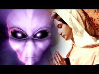 Vatikan plant Alien-Weltreligion (Project Blue Beam)