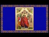 Православный календарь ( четверг, 22 декабря 2016г .)