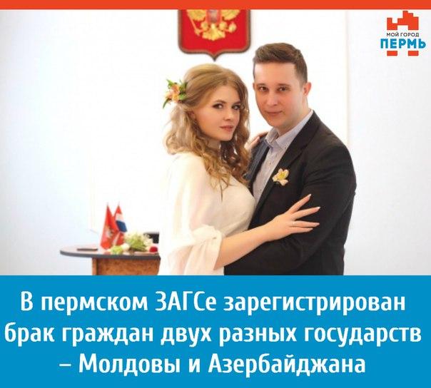 сайты серьёзные для брака знакомств