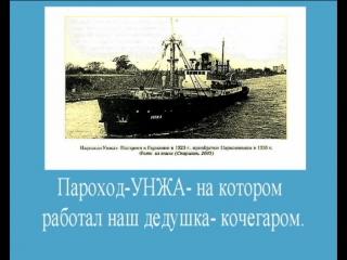 ГОРДИМСЯ. ПОМНИМ. Кузнецов Василий Васильевич-2017год.