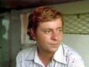 Баламут. (1978).