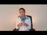 Как располагать к себе людей и производить хорошее первое впечатление Вероника Степанова