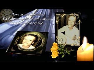 Памяти Капитана Саньки...Светлой жизни любимого сына...( на заказ slaydshou81@mail.ru)
