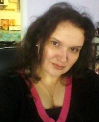 Вероника Червоная