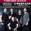 03.02 - Оргия Праведников - Opera (С-Пб)