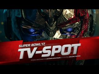 ENG | ТВ-Спот: «Трансформеры 5׃ Последний рыцарь / Transformers: The Last Knight» 2017 SB'17