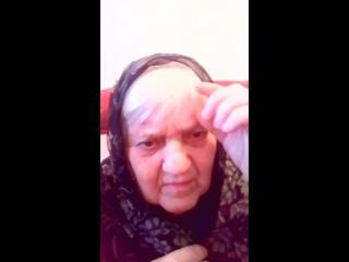 Самая лучшая Бабушка 👵 -ТОЧНО !!!