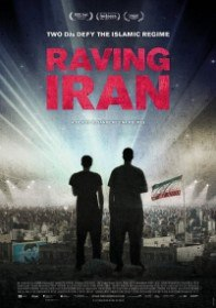Рейв в Иране / Raving Iran (2016)