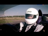 1005 Top Gear (Топ Гир) 10 сезон 5 серия