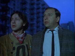 Декалог X / Режиссер: Кшиштоф Кесьлёвский, 1988г.
