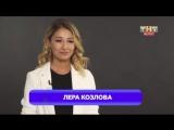 Программа Гаджеты и Люди на канале ТНТ Music - Выпуск 61 от 26 августа 2017 года