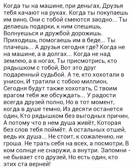Фото №456239812 со страницы Кирилла Волохина