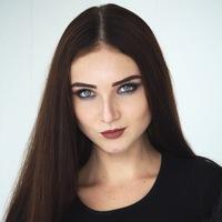 Tania Dmitrievna