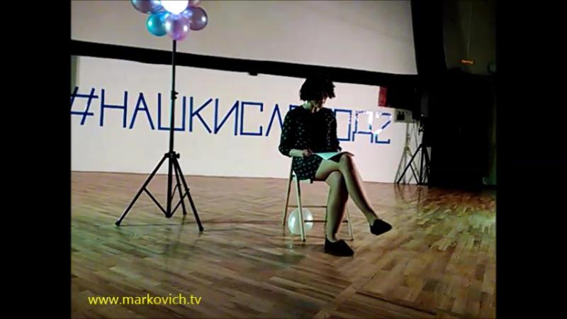 Читка пьесы Марии Конторович (Екатеринбург) «Мама, мне оторвало руку»