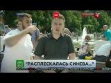 Мужчина ударил корреспондента НТВ в прямом эфире