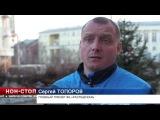 Футбольный клуб «Распадская» и барнаульский «Полимер» провели первую игру на выезде