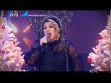 Ева Польна - Фантастика (Танцы. Ёлка. МУЗ-ТВ)