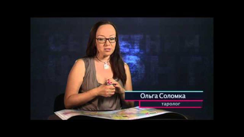 Астрологи рассказали, когда украинки станут идеалом женской красоты — Секретн ...