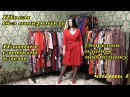 Как сшить платье с юбкой клеш Часть 1 видео урок отрезное платье с запахом на де