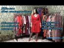 Как сшить платье с юбкой клеш Часть 2 видео урок отрезное платье с запахом на де