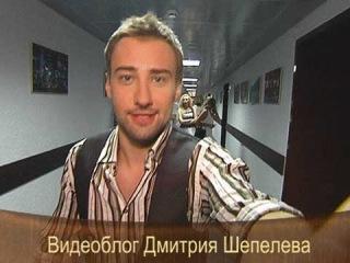 «ДОстояние Республики» Видеоблог Дмитрия Шепелева: анонс программы овосьмидесятых
