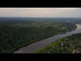 Параплан над рекой Мста