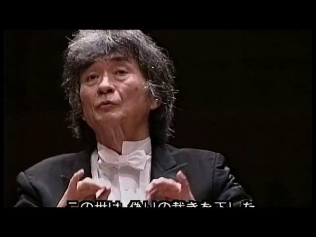 Matthäus Passion BWV 244 Part 2 Ozawa Saito Kinen Orchestra 1997 Movie Live