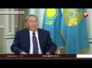 Астана остается Астаной!