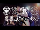 Breakdown show - HATRED CITY + FBC (При поддержке: AMT, HCMC, BMC, OMC)