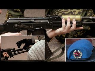 Четвертый разведовательно-штурмовой батальон полка спецназначения ДНР