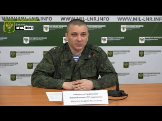 ВСУ разместили у линии соприкосновения САУ «Гвоздика», – Народная милиция